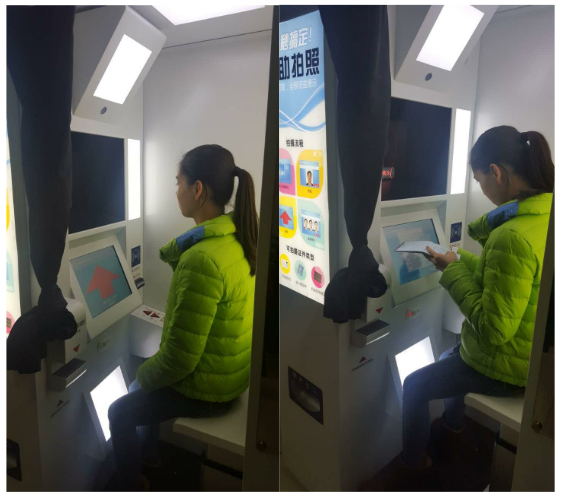 科泰华证件照片自助拍照机-南昌高新技术开发区